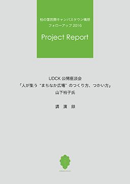 20160417report.png