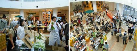 foodshow101002_1.jpg
