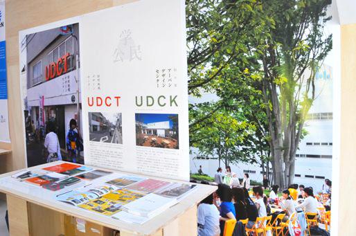 udck001711_1.jpg