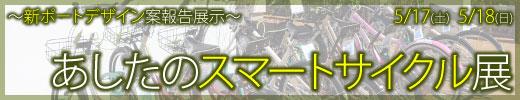 140508_prtdsgn_banner.jpg