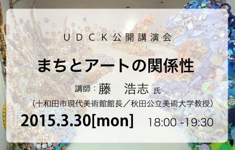 FUJI-WEB.jpg