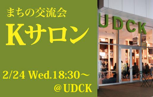 UDCK003272_thumb.jpg