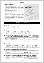 UDCKform1207.jpg