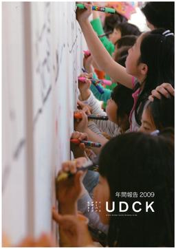 Udck_000433_02.jpg