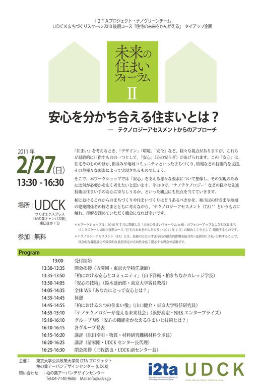 Udck_000581_2.jpg