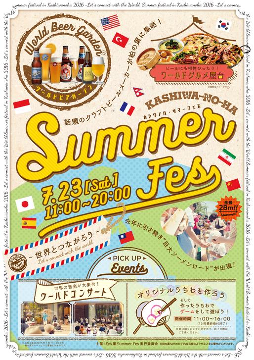 summerfes_1.png