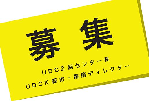 udck003367.png