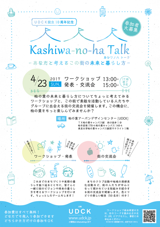 K_talk-01.png