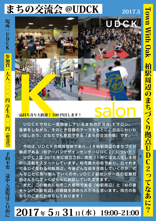 2017_5_Ksalon-01.png