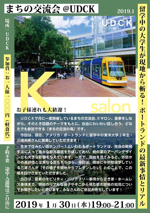 2019_1_Ksalon-01.png