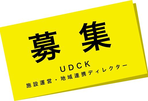 udck003582.png