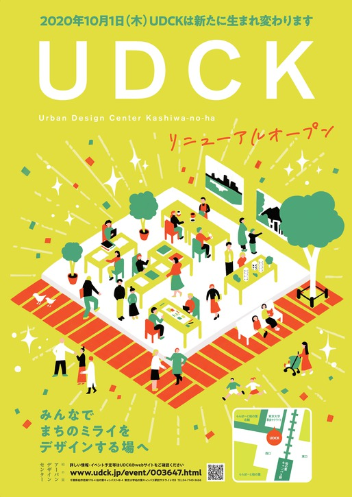 udck_b1_poster_ol.jpg