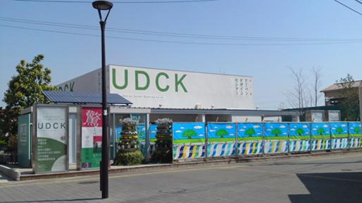 udck_001867.jpg