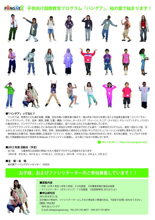 udck_002011_3.jpg
