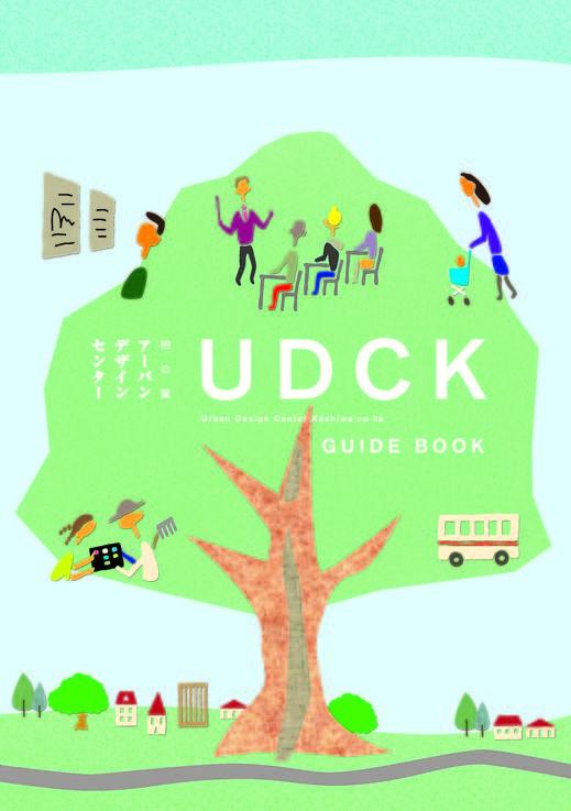 UDCK Guidebook.jpg
