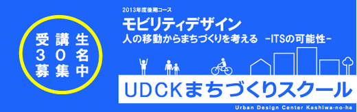 UDCK_002518_main.jpg