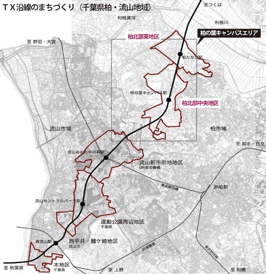 kashiwa_nagareyama_area.jpg
